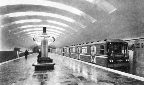 "Станция ""Площадь Ленина"""